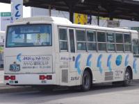 釧路200か・325リア