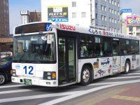 釧路200か・202フロント