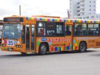 釧路200か・400フロント