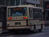 福井200か・228リア