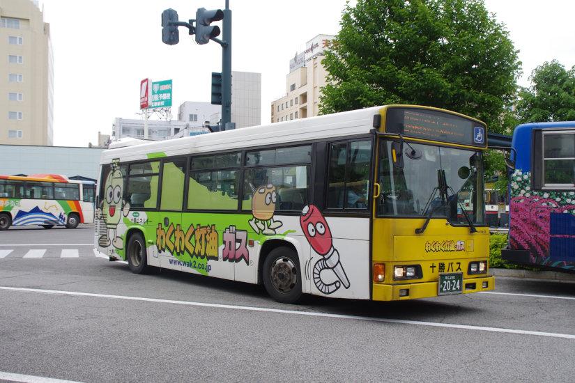 [十勝バス]帯広230あ20-24
