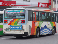 帯広22う・270リア