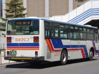 札幌200か・221リア