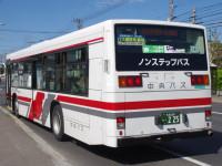 札幌200か・225リア