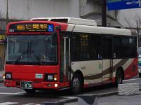 石川230い・834フロント