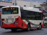 石川230い・834リア