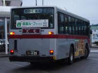 長岡200か・409リア