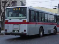 長岡200か・607リア
