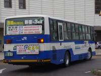 福島200か・559リア