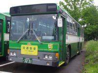 札幌200か32-31フロント
