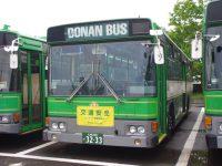 札幌200か32-33フロント