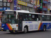 札幌22か28-05フロント