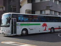 鹿児島22き・839フロント