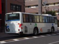 鹿児島200か・963リア