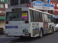 鹿児島22き・709リア