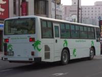 鹿児島200か14-95リア