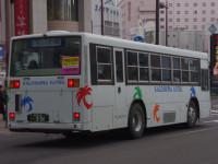 鹿児島200か・994リア