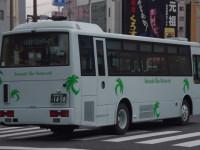 鹿児島200か14-58リア