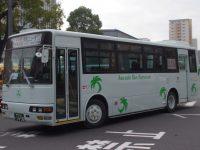 鹿児島200か14-58フロント