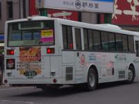 鹿児島22き・932リア