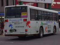 鹿児島200か・796リア