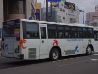 鹿児島200か・930リア