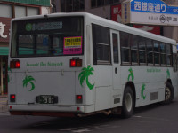 鹿児島200か・907リア
