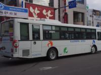 鹿児島200か・990リア