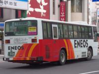 鹿児島22き・929リア