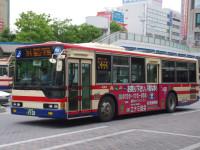 福島200か15-20フロント