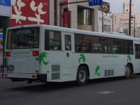 鹿児島200か14-56リア