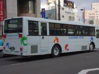 鹿児島200か12-44リア