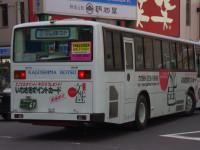 鹿児島200・・67リア