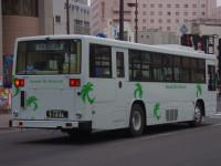 鹿児島200か14-46リア