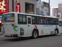 鹿児島22き・928リア