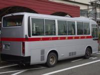 長岡200あ・159リア