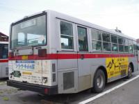 長岡22か13-71リア