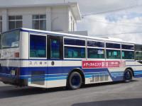 沖縄200か・878リア