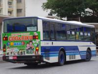 沖縄200か・713リア