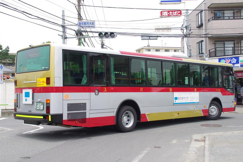 バス ikea 港北