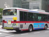 E950リア 大井町駅にて